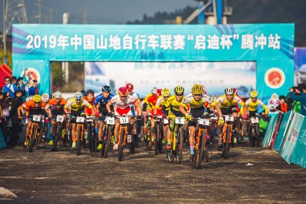 2019中国山地自行车联赛腾冲站开赛 首日爆冷业余选手获冠军
