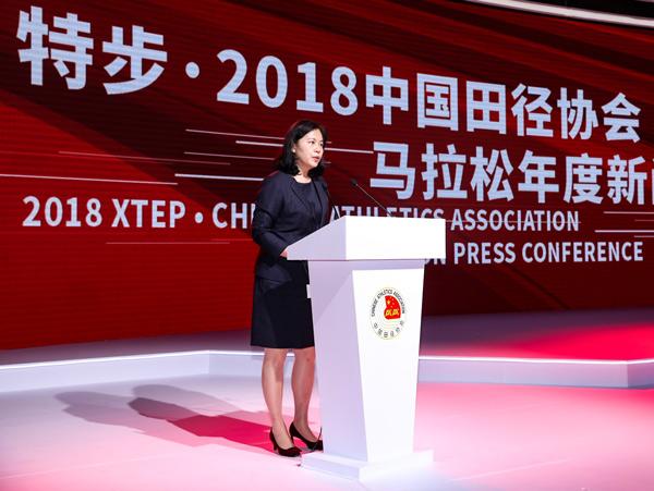 2018中国马拉松评定结果公布
