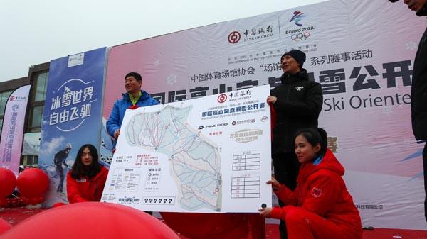 2019国际高山定点滑雪公开赛总决赛落幕牡丹江医学院邵惠玲