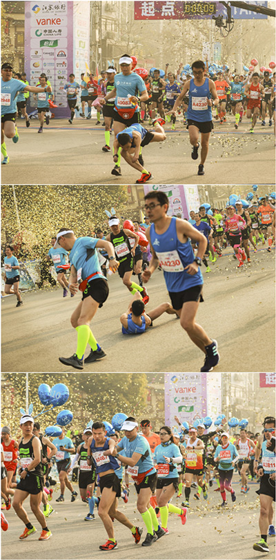 第二届中国马拉松摄影大赛证书请你来下载