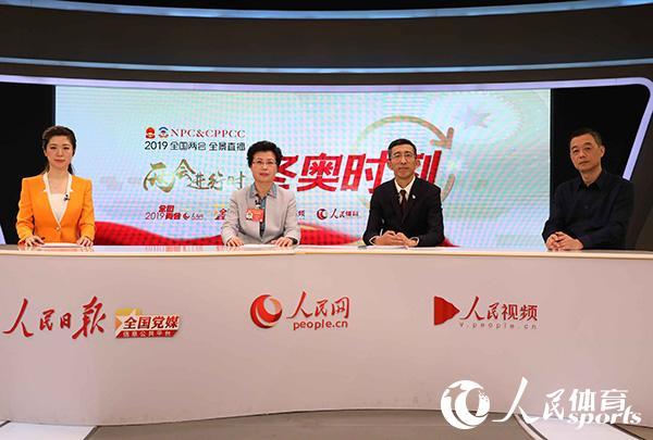 """人民网2019《两会进行时》特别节目""""冬奥时刻""""正式播出。人民网 王雪纯摄"""