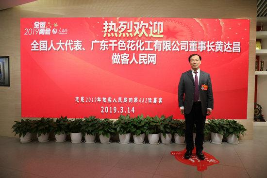 黄达昌:发展人民足球我举双手赞同 政府要有培育体育品牌的意识