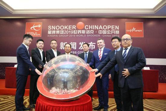 星牌集团2019世界斯诺克中国公开赛4月开赛名门小日子