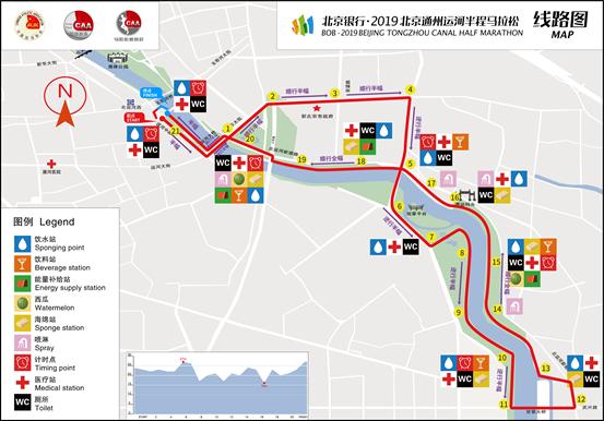 通武廊三地体育局将合办2019北京通州运河半程马拉松