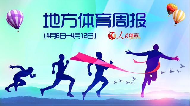 二青会组委会专题会议召开杭州亚组委赴总局汇报工作