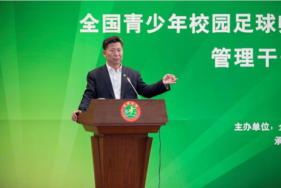 全国青少年澳门赌场玩法师资国家级专项培训在京开幕