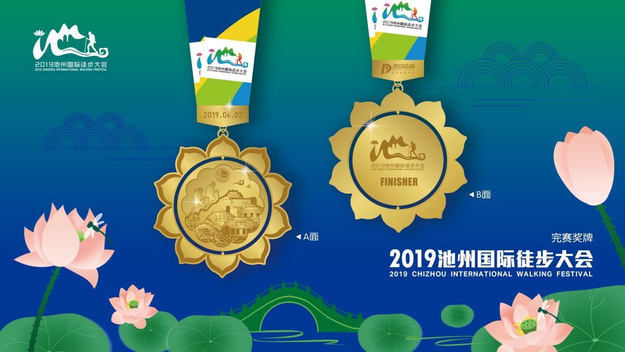2019池州国际徒步大会6月开赛