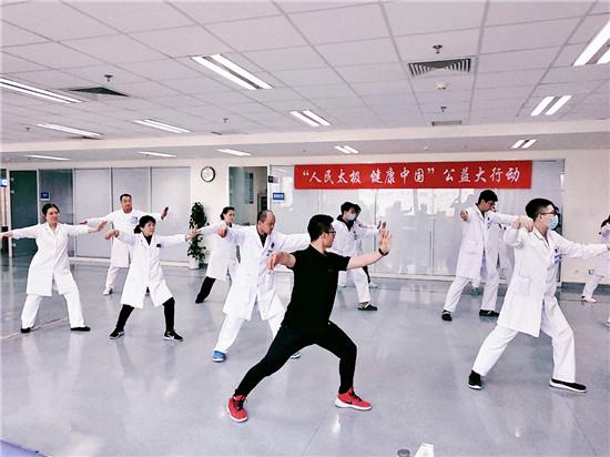 """""""人民太极健康中国""""公益大行动持续升温"""