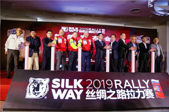 2019絲綢之路國際汽車拉力賽在京舉行啟動儀式