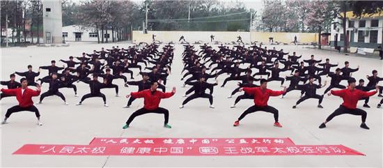 """""""人民太极健康中国""""公益大行动走进校园"""