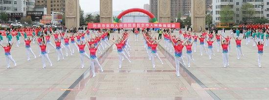 """阳泉市第三届""""建侬杯""""广播操比赛圆满举行"""