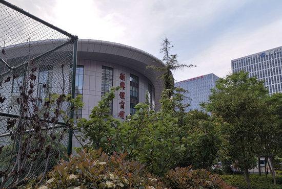 青岛新兴体育馆坚持创新服务全民健身