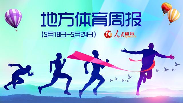 http://www.weixinrensheng.com/tiyu/301983.html