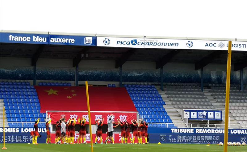 中国女足抵达法国进世界杯倒计时 为何选择这里进行最后备战