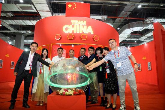 2019中国六盘水����江澳门赌场玩法赛艇大师赛澳门赌场玩法会举行