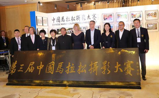 交流互鉴、融合发展 马拉松让中国与世界紧密相连