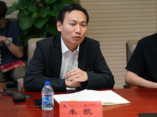 汇聚媒体和行业力量 助推中国足球事业全面提升