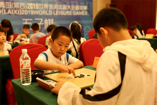 世界休闲体育大会棋类赛开幕大师助阵亮点纷呈