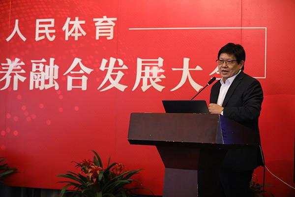张柏林:大健康产业机遇和挑战