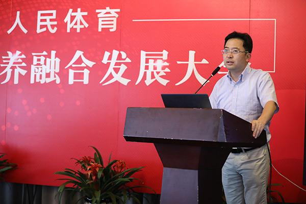 李光熙:体医融合是慢病管理的基石