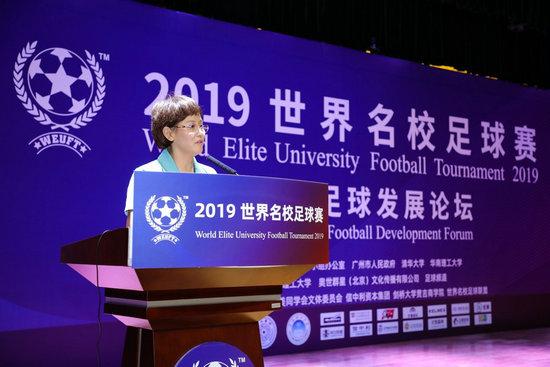 2019世界名校足球发展论坛举行搭建校园足球国际交流平台