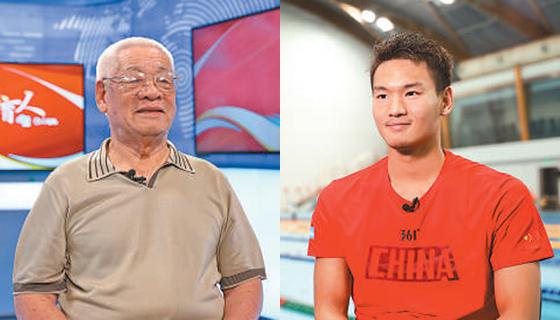 70年共同走过·对话两代体育人穆祥雄、徐嘉余:泳池争锋见证突破每一步--体育--人民网