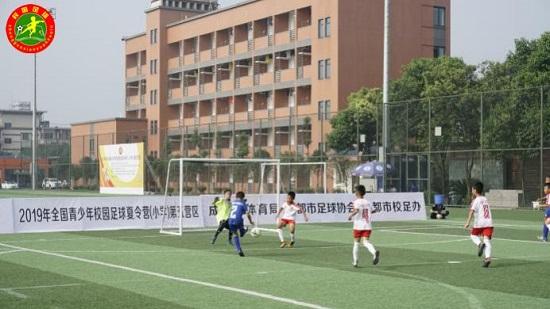 2019年全国青少年校园足球夏令营(小学组)第五营区第二比赛日继续鏖战