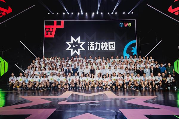 """第三届""""全国小学体育活力校园创新奖""""揭晓"""