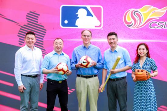 中超联赛将与美职棒展开线下公益活动