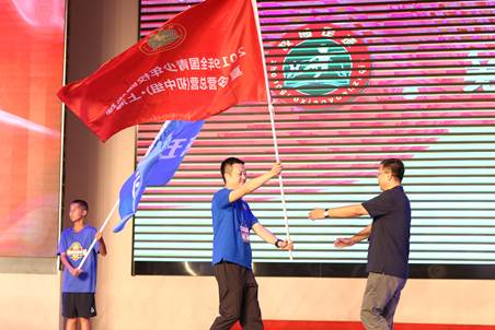 2019年全国青少年校园足球夏令营总营(初中组)在上海市开营
