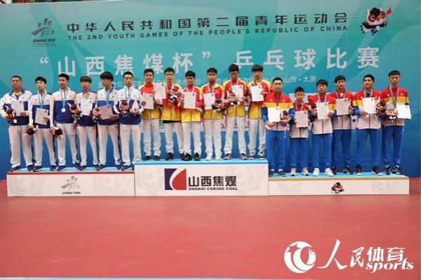 二青会乒乓球项目再产两金乒乓球团体比赛全部结束