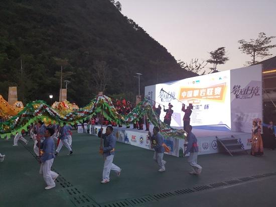"""2019中国攀岩联赛(广西乐业)""""七柒杯""""开赛"""