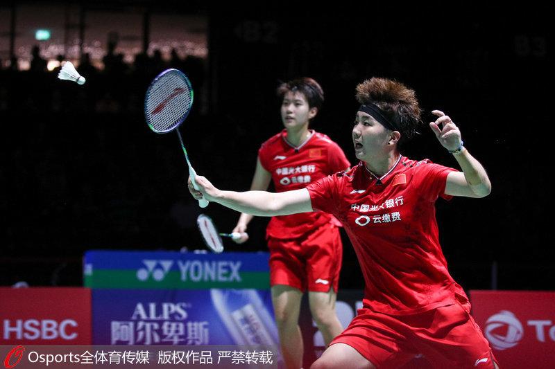 高清:羽毛球世锦赛女双半决赛杜