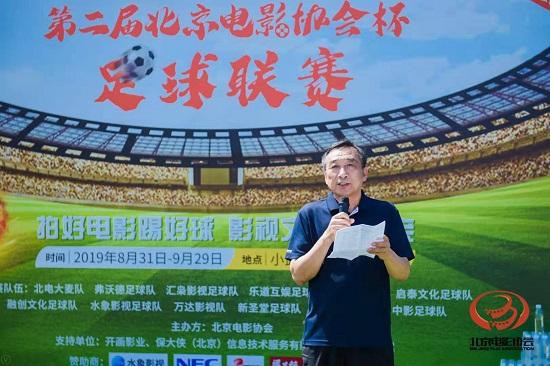 好私服・特邀联赛组委会名誉主任、原北京市新闻出版广电总局副巡视员赵志勇