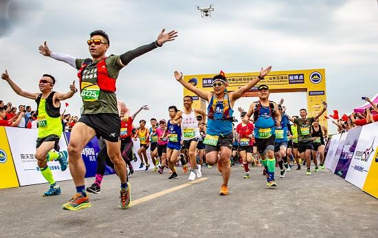 2019中国山地马拉佛冈foganglao在线松系列赛―山东五莲站举行