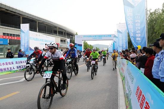 2019山西沁水第三届自行车公开赛圆满收车