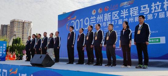2019兰州新区半程马拉松赛鸣枪开跑秦国赵弋