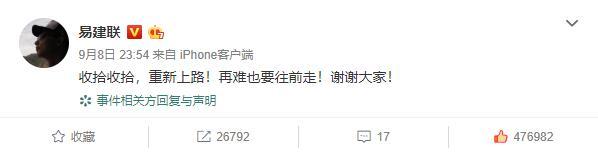 杭州桐庐新闻网北京9hgej01月9日电(郝帅)昨晚