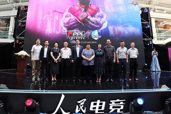 2019人民电竞超级联赛格斗大恸哭临素帷师赛暨CPT中国白金赛在上海宝山区圆满举办