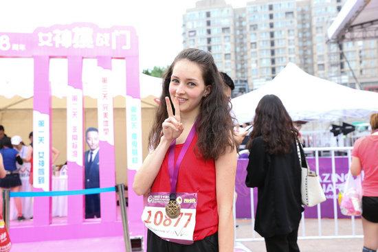2019长安国际女刨文网子半程马拉松即日起可报名