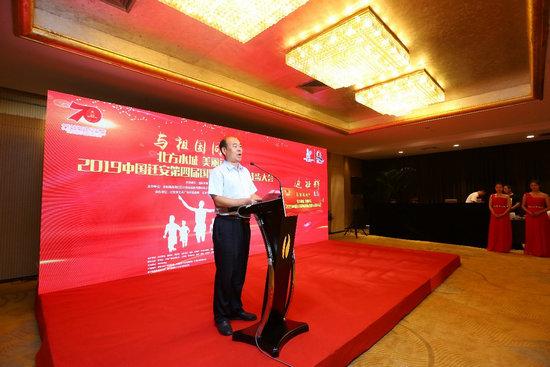2019大发欢乐生肖迁安第四届国际长城万人徒步大会10月13日举行