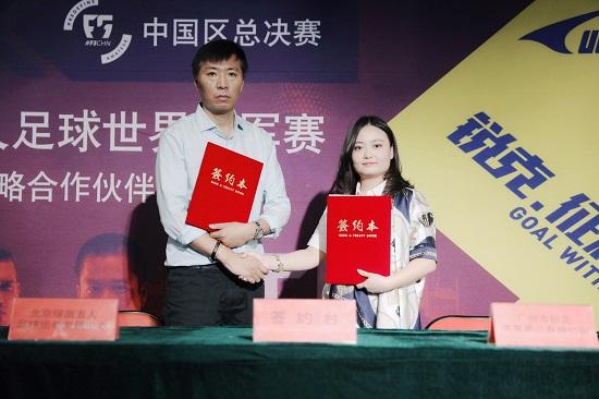 锐克成为F5WC中国区总决赛唯一指定体育用品赞助商