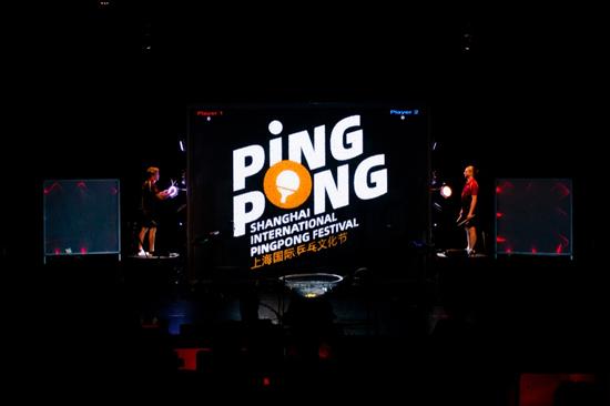 首届上海国际乒乓文化节完美落幕艺术让乒乓更有气质