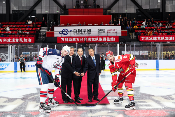 KHL-昆仑鸿星万科龙队2-1胜石化北京主场揭幕战迎开门红
