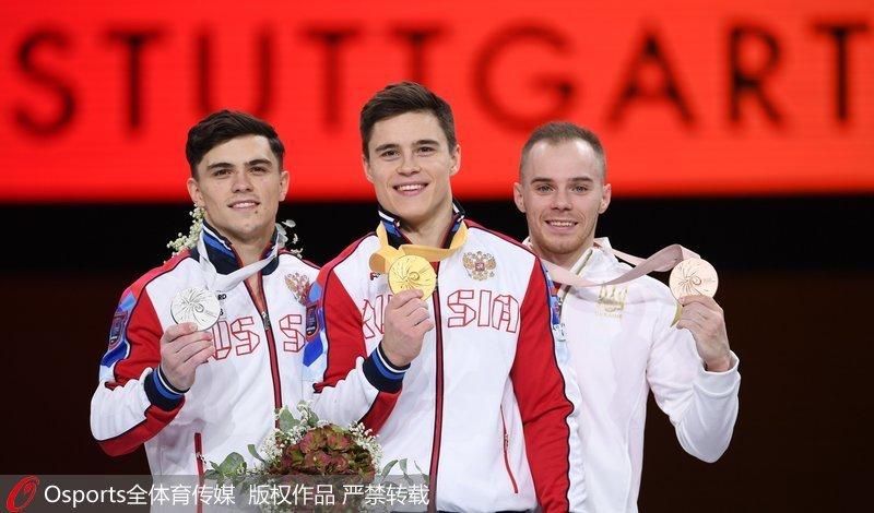高清:体操世锦赛男子全能肖若腾第四无缘奖牌俄罗斯包揽前二