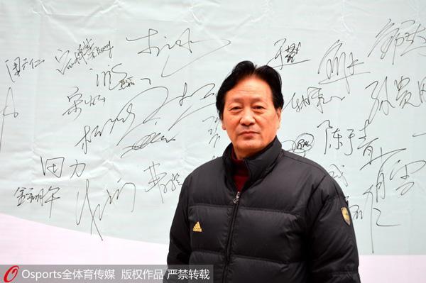 朱广沪:青训要将立德树人放在首位感恩国家对自己的培养