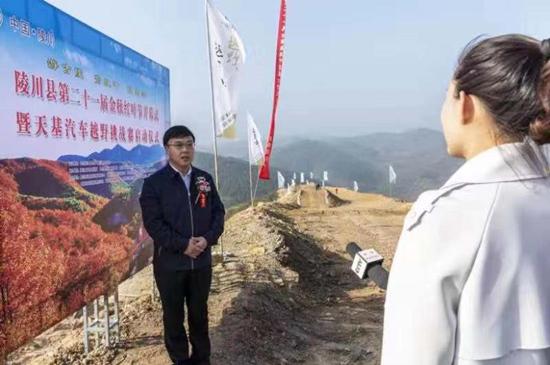 中國(陵川)天基汽車越野挑戰賽舉行