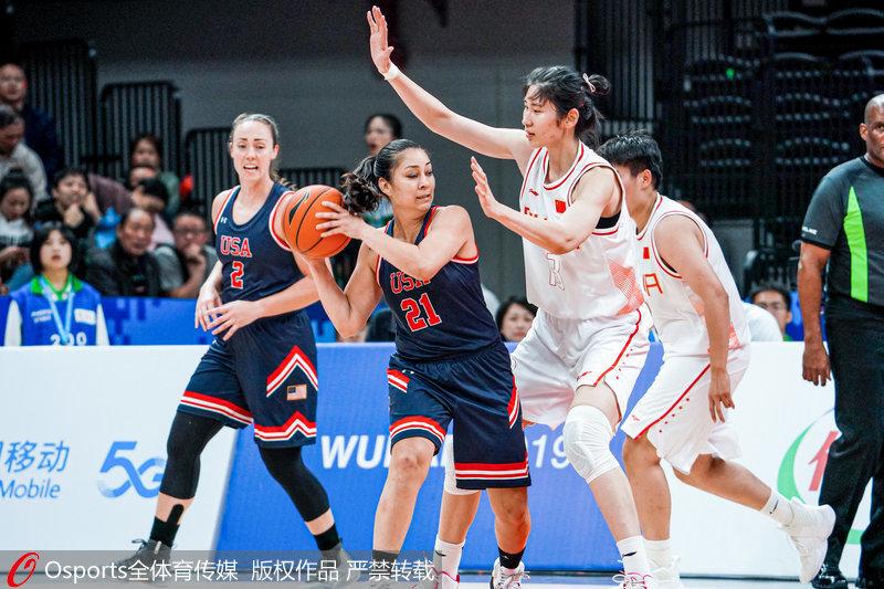 高清:军运会中国女篮119