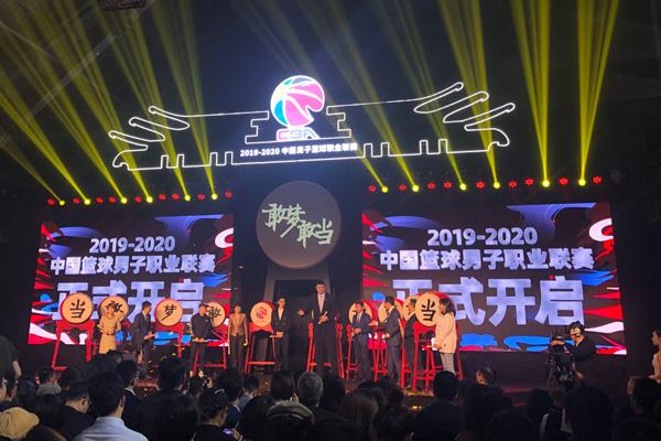 CBA新赛季一触即发揭幕战将于11月1日举行
