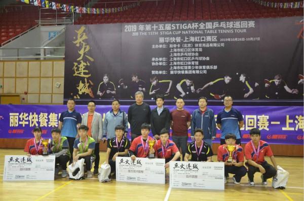 斯帝卡杯上海站圆满落幕世界冠军丁松与球友现场互动